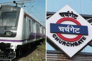 jald-hi-10-rupaye-mein-air-condition-train-ki-savari-sambhav-ho-sakti-hai