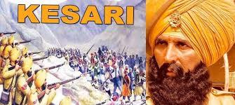 romanch-se-bhara-21-veer-sikh-sainiko-ki-afgan-shatru-vijay-ki-gouravgatha-hai-kesri