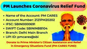 corona-se-ladne-p-m-cares-fund-mein-saamarth-anusaar-daan-kare-pradhan-mantri-narendra-modi