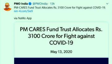 p-m-cares-fund-trust-ne-covid-19-ki-ladai-mein-jarurat-mando-ke-lie-ab-tak-3100-crore-rupaye-kharch-kiye