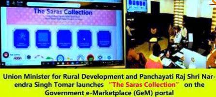 government-e-marketplace-jem-portal-par-the-saras-collection-ka-shubharambh