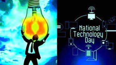 History, Significance and Importance of National Technology Day!Samaj Vikas Samvad!