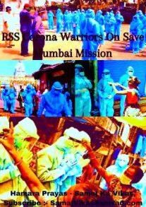 RSS Swayamsevak's At Life Risking War To Contain the spread of Corona Pandemic In Mumbai.