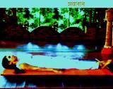 bhartiya yog sadhna-Savashan-samaj vikas samvad